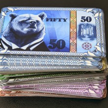 treasury board game money